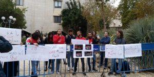"""סטודנטים ערבים: """"צה""""ל רוצח ילדים"""""""