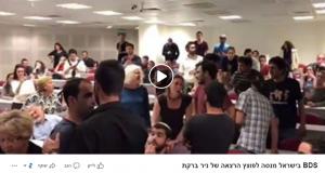 ראו כיצד פוצצו אתמול פעילי שמאל קיצוני הרצאה של ראש העיר ירושלים ניר ברקת.