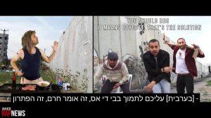 להקה אשר קראה לישראל ׳רוצחים׳ ו׳נאצים׳ ותומכת ב-BDS הופיעה באוניברסיטת בן גוריון